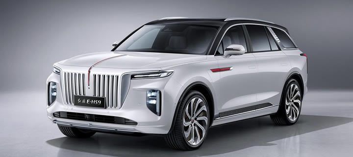 Chinese Manufacturer's Take on Luxury EV