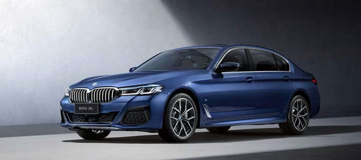 BMW to Debut Chinese Market Version Long-Wheelbase 5 Series