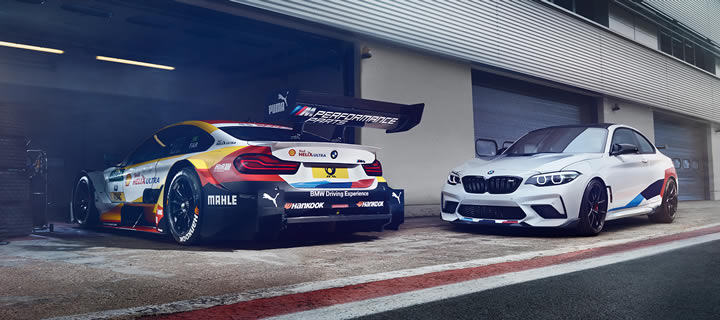 BMW Track Day Event for Enthusiasts