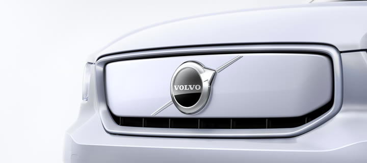 Geely Moves Forward on Consolidating Volvo into Operations