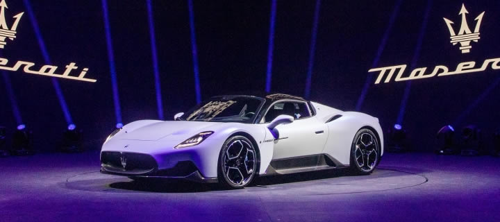 Maserati Unveils the New MC20 Supercar